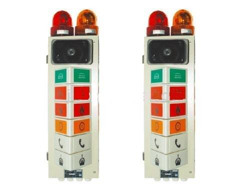 Alarm Indicator System